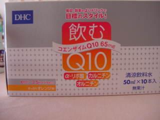 DSC07506.JPG