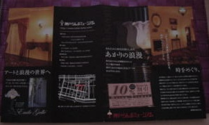 DSC06499.JPG